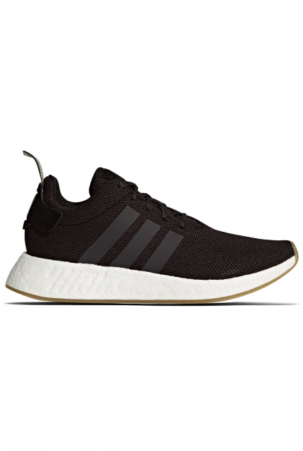 Buty adidas Originals NMD_R2 - BY9917