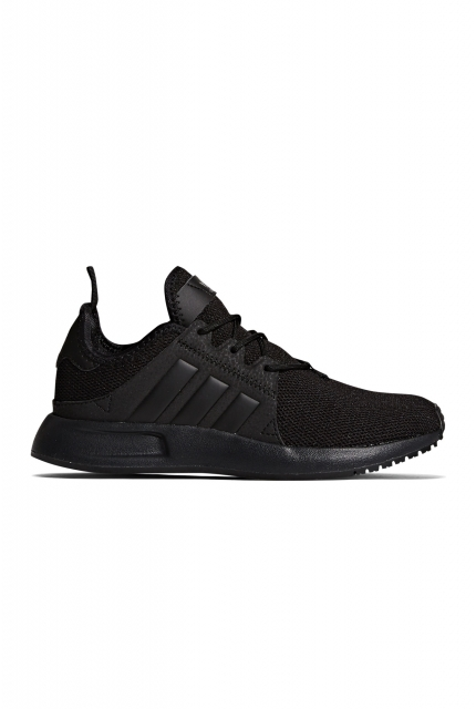 Buty adidas Originals X PLR - BY9879