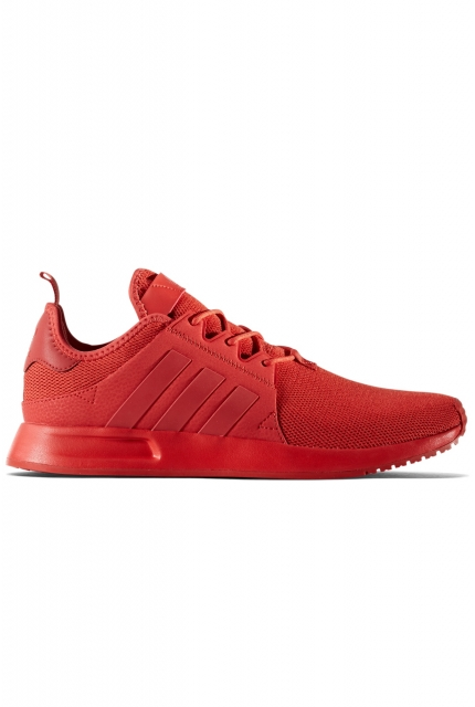 Buty adidas Originals X PLR - BY9259