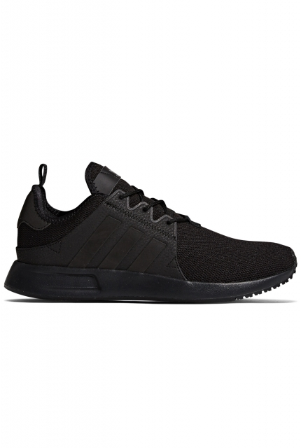 Buty adidas Originals X PLR - BY9260
