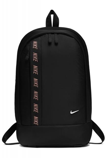 a89a74b5426fe Plecak Nike Radiate - BA5847-010   Plecaki   Akcesoria   Damskie ...
