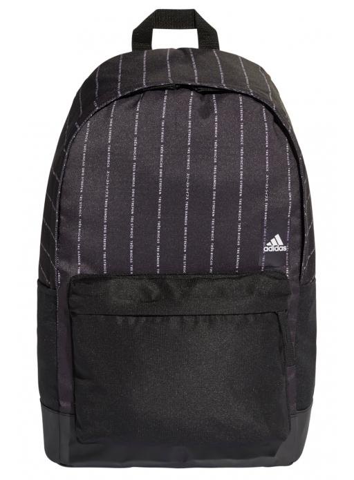 8325b721b70b8 Plecak adidas Pocket - CY7017 / Plecaki / Akcesoria / Męskie ...