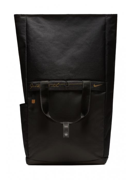 3b0e6b96001fc Plecak Nike Radiate - BA5847-010 / Plecaki / Akcesoria / Damskie ...